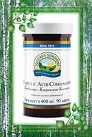 Биодобавка Комплекс с каприловой кислотой для улучшения пищеварения, 90 капсул