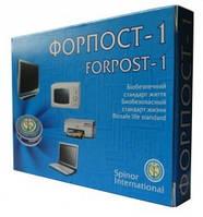 Форпост-1 - защита от излучения монитора, телевизора, ноутбука