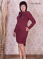 Платье теплое с капюшоном 50-60р