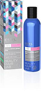 Шампунь-контроль здоровья волос Estel Beauty Hair Lab 250 мл.