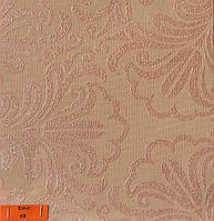 Ткань эмир2, фото 1