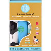Charlie Banana, Многоразовые подгузники, универсальный размер, для мальчика, 3 подгузника + 6 вкладышей