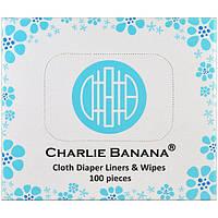 Charlie Banana, Тканевые подгузники-пеленки и салфетки, 100 штук