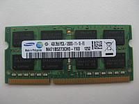 Память для ноутбука SODIMM Samsung DDR3-1600 4GB 2Rx8 PC3L-12800S-11-10-F3