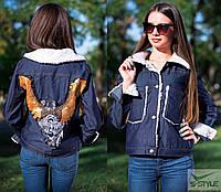 Куртка джинсовая на овчине
