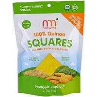 NurturMe, 100% квадратики с киноа, Органические воздушные крекеры, Ананас+ шпинат, 1,76 унции (50 г)