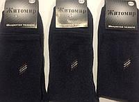 "Носки мужские зимние ""Житомир"" 25-27 размер, джинс"