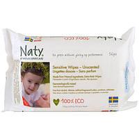 Naty, Салфетки для чувствительной кожи, без запаха, 56 салфеток