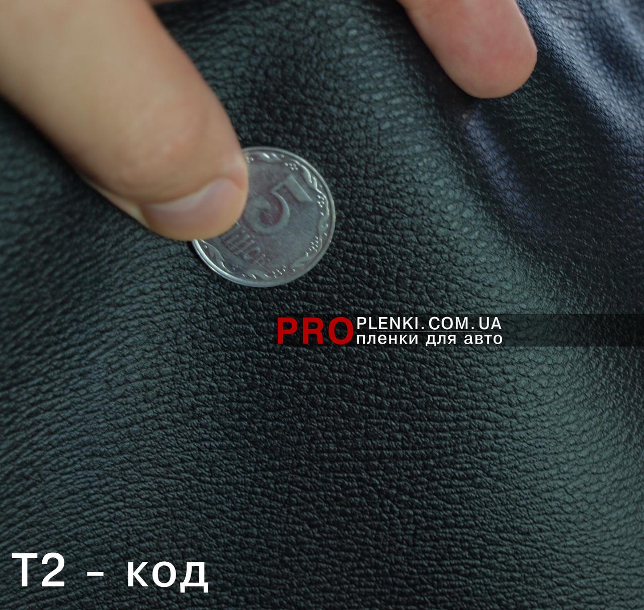 Термовинил Хорн для перетяжки салона автомобиля (142 см ширина, черный) 346cd4f77da