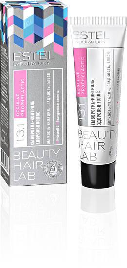 Сыворотка-контроль здоровья волос Estel Beauty Hair Lab 30 мл.