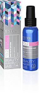 Спрей Push-Up для волос Estel Beauty Hair Lab 100 мл.