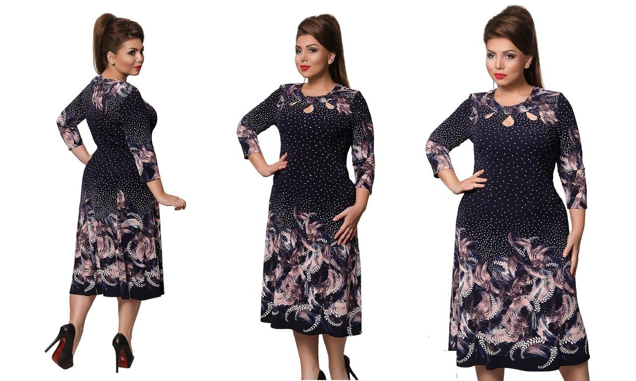Платье нт233