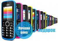 Мобильный телефон Nokia 350 (2017) Dual SIM