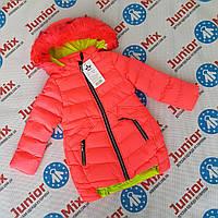 Зимові дитячі куртки для дівчаток оптом HIKIS, фото 1