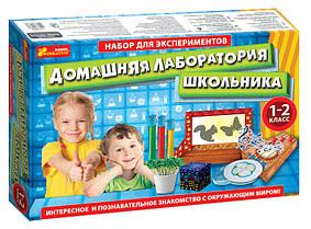 """Набор для экспериментов """"Лаборатория школьника 1-2 класс"""""""" 12114063Рдетский научный набор"""