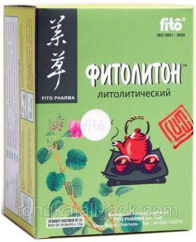 Фитолитон фиточай fito, фильтр-пакеты №20