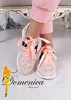 """Красивые, женские кроссовки""""С атласными шнурками и вставками из гипюра""""(перфорированая кожа, натуральный замш)"""