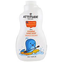 ATTITUDE, Little Ones, Пенящееся мыло для рук, запасной блок, 35,2 жидких унций (1,04 л)