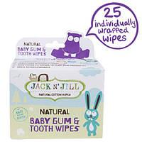 Jack n Jill, Натуральные влажные салфетки для десен и зубов младенца, 25 салфеток в индивидуальных упаковках
