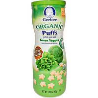 Gerber, Снэки органического происхождения, Зеленые овощи, 1,48 унции (42 г)