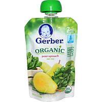 Gerber, Основное питание, Органическое детское пюре из груши и шпината, 3,5 унции (99 г)