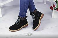 """Ботиночки женские """"Timb """" черные нубук"""