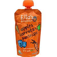 Ellas Kitchen, Яблоки, морковь + пастернак, нежнейшее пюре, 3,5 унции (99 г)