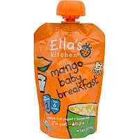 Ellas Kitchen, Детский завтрак с манго, нежный фруктовый йогурт + бурый рис, 3,5 унции (99 г)