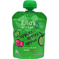Ellas Kitchen, Яблоки яблоки яблоки, 2,5 унции (70 г)