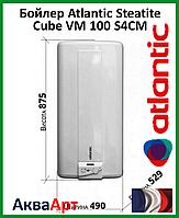 Водонагреватель (бойлер) Atlantic Steatite Cube 100 S4CM