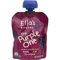 Ellas Kitchen, The Purple One, фруктовое пюре, 3,0 унции (85 г)