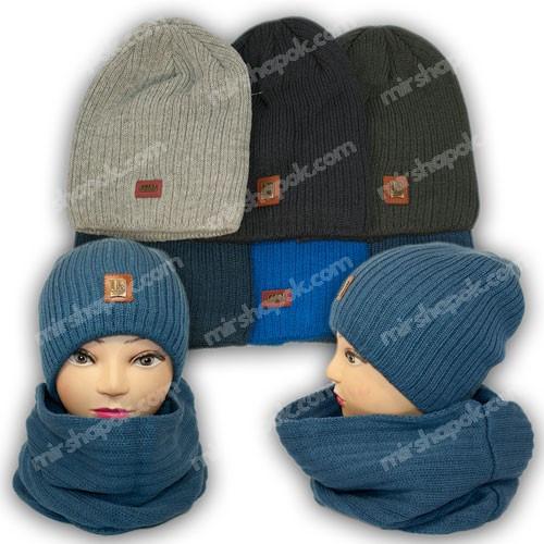 ОПТ Комплект шапка и шарф (хомут) для мальчика, р. 50-54, подкладка флис, 7053 (5шт/набор)