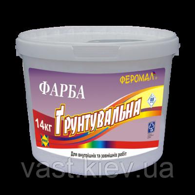 Краска грунтовочная (под декоративные штукатурки) Ферозит 11, 3кг