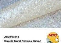 Нетканое полотно из стекловолокна Sika Reemat Premium /1,3 x 128 м