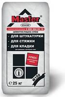 Штукатурка (цементно-песчаная смесь), Мастер Классик, 25кг