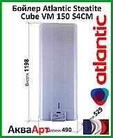 Водонагреватель (бойлер) Atlantic Steatite Cube 150 S4CM