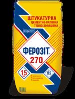 Штукатурка цементно-известковая теплоизоляционная Ферозит 270, 15кг