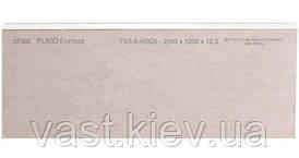 Гипсокартон Plato Format 12,5 (ГКП 12,5 *1200 * 2000,2500,3000) Siniat