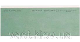 Гипсокартон Plato Aquastop 12,5 (ГКП 12,5 *1200 * 2000,2500,3000) Siniat