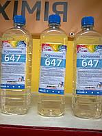 Растворитель 647 0.8 л