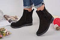 Замшевые демисезонные женские ботиночки Marks на низком ходу