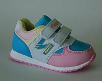 Детские кроссовки р.25,26 для девочек на весну лето и осень розово-голубые с липучками, выносливые