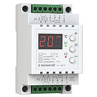 Терморегулятор terneo k2 для теплого пола