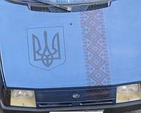 Герб України - неклейка на автомобіль