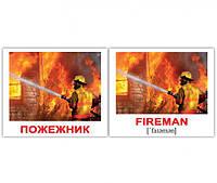 "Карточки мини украинско-английские ""Професії/ Occupations"" 40 карт., в кул 8*10см, ТМ Вундеркинд"