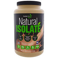 Bodylogix, Natural Grass-Fed Whey Isolate Protein Powder - Decadent Chocolate