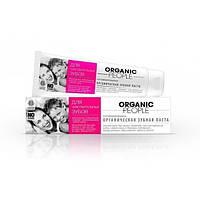 Зубная паста Безопасное отбеливание для чувствительных зубов ORGANIC PEOPLE, 100мл