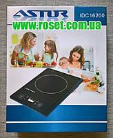 Индукциoннaя кухонная плитa Astor IDC-16200