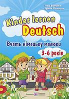 Kinder lernen Deutsch. Вчать німецьку малюки. Для дітей віком 3–6 років.