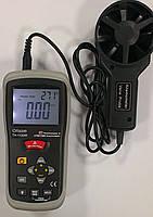 Анемометр Exotek TH-1100IR (0,3-30 м/с; -50...+260 °C)